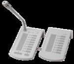 PSM/PPM Keypad G2